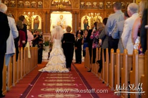 St. George Grecian Center, Southgate Wedding Photo -
