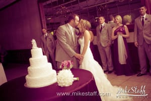 St. Mary's Cultural Center – Livonia, MI Wedding Photo -